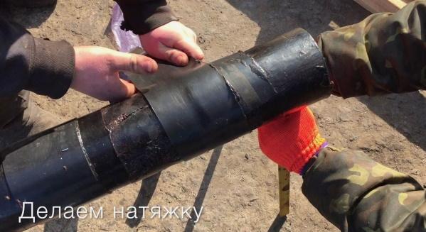 обмотка трубы битумом