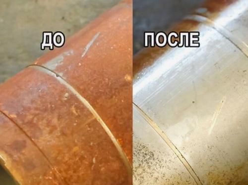 обработка поверхности труб