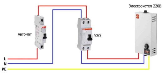 Схема подключения электрокотла при 220 В